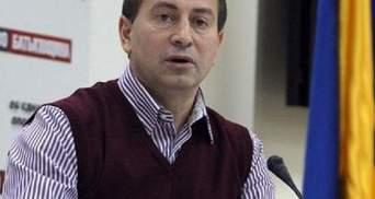 """Опозиція просить """"Раду і """"Перший національний"""" транслювати новорічний Майдан"""