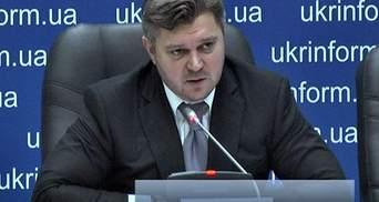 Оценка украинской ГТС завершена, - Ставицкий