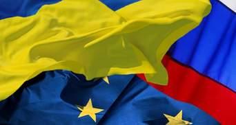 """Большинство украинцев поддерживают вступление в ЕС, но и """"за"""" договоренности с Россией"""