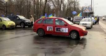 Майдан устроит автопробег к имению фигуранта расследований Черновол
