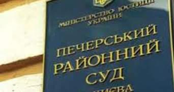 Пятому подозреваемому в избиении Черновол выбирают меру пресечения