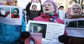 Суд арестовал пятого фигуранта по делу Черновол