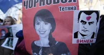 Реакция правительства на нападение на Черновол - является лакмусовой бумажкой свободы слова, - к