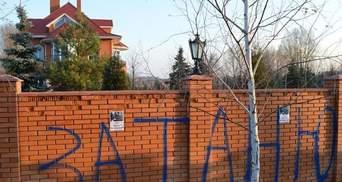 За Таню! — автомайдан пікетував маєток Пшонки (Фото)