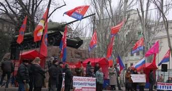 В Донецке состоялся митинг в поддержку вступления Украины в Таможенный союз, пришло около 50 чел