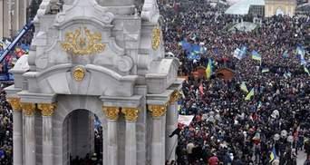"""Первые задачи в манифесте Майдана: отставить правительство и ликвидировать """"Беркут"""""""