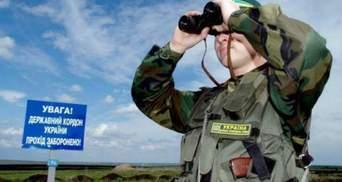 На украинской границе усилили контроль из-за терактов в Волгограде