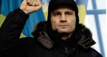 """В марші на честь Бандери бере участь виключно """"Свобода"""", - Кличко"""