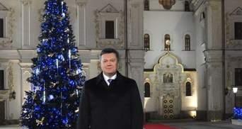 Забезпечуємо дієву рівновагу між Заходом та Сходом, – Янукович у привітанні