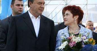 Людмилі Янукович побажали, щоб її чоловік вийшов на пенсію і повернувся додому