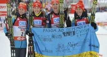 Спортивний 2013: найяскравіші досягнення українців