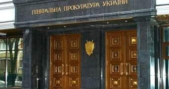 ГПУ не спешит с уголвными производствами Сивковича, Попова и Ковша