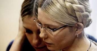 Юлия Тимошенко пока не может ходить, - дочь