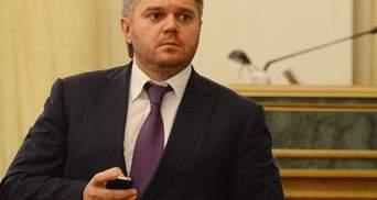 Украина направила Словакии подписанный проект соглашения о реверсе газа