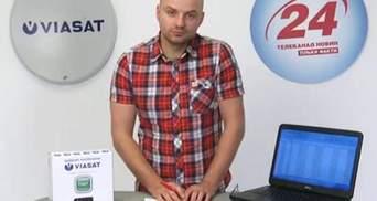 Розыгрыш первой спутниковой тарелки и цифрового ресивера Viasat