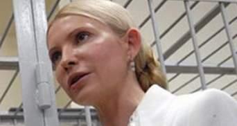 Тимошенко отказали в смягчении условий заключения, - Кожемякин