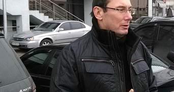 На консультації з владою пішли Луценко і Турчинов