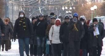 """У Сумах пройшов мітинг проти """"диктаторських законів"""""""