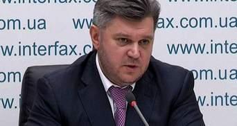 """""""Нафтогаз"""" решит вопрос долга до конца января - Ставицкий"""