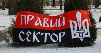"""""""Правый сектор"""" не воспринимает закон об амнистии и не собирается покидать позиции"""