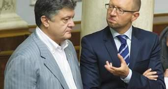 Якби вибори були цього тижня, Порошенко обігнав би Яценюка