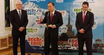 В Сочи Генсек ООН осудил нападения на геев