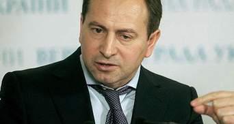 Наступного тижня регіонали зможуть допомогти у формуванні нової більшості,- Томенко