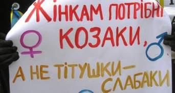 """""""Тьотушки проти тітушок"""": жінки у Дніпропетровську пікетували ОДА (Фото)"""