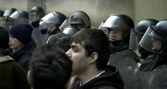 Боснійська поліція відпустила усіх затриманих під час акцій протесту