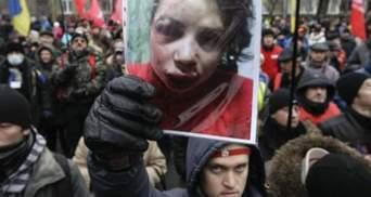 Россия думает, выдавать ли Украине подозреваемого в избиении Чорновил, - СМИ