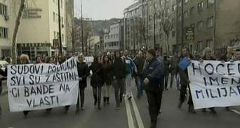 У Боснії тривають масові акції протесту