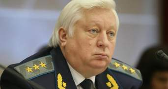 """ГПУ: 17 февраля вступит в силу """"закон об амнистии"""""""
