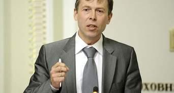 Соболєв просить не поширювати неперевірену інформацію про загиблих у профспілках