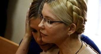 Женя Тимошенко требует от ЕС немедленно вводить санкции против Януковича