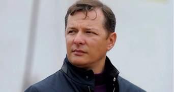 В ВР зарегистрировали постановление об освобождении Павличенко и других политзаключенных