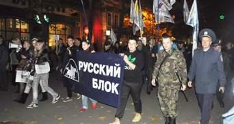 """""""Русский блок"""" створює загони самооборони в Севастополі"""