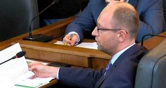 Украина доведена до банкротства, - Яценюк