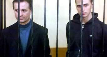 Сьогодні або завтра будуть звільнені Павліченки, — в.о. генпрокурора