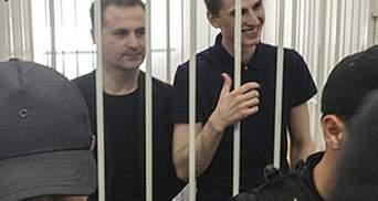 Рада решила выпустить Павличенко уже сегодня