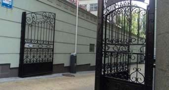 В Киеве нашли центр отмывания денег Януковича и список людей, причастных к нему