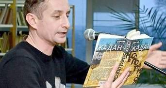 Современная власть Харькова — это недоразумение, — Сергей Жадан