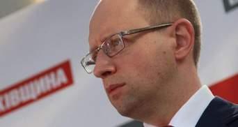 Долг перед местными бюджетами - 20 млрд грн, - Яценюк