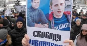 Сергій Павліченко уже на волі (Фото)