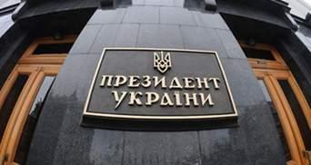 Турчинов звільнив радників президента