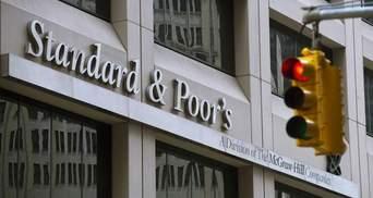 S&P понизило рейтинг четырех украинских городов и Крыма