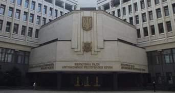 В будівлі ВР Криму відбувається засідання президії, — Могильов