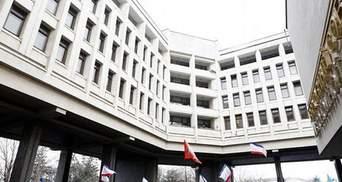 Парламент Криму звільнив уряд автономії