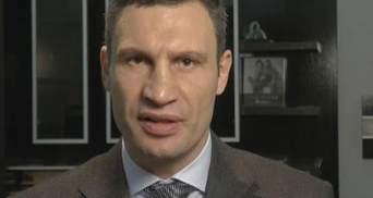 Украина должна денонсировать соглашение о Черноморском флоте, - Кличко