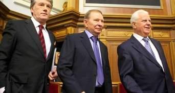 Три президента Украины призвали разорвать Харьковские соглашения
