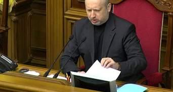В 10.00 должно начаться заседание Рады запланировано участие депутатов всех фракций